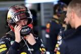 Ферстаппен выиграл первую практику на Гран-При Бразилии