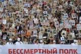 В России служба «бессмертный онлайн-полк начал»