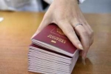 Определенный срок перевод из россии на электронные паспорта
