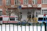 Студент Иркутского ударил одноклассника во время урока
