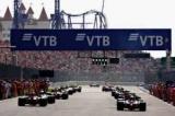 Формула 1 планирует изменить формат квалификационных заездов