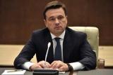 Воробьев сообщил, о взыскании с оператором
