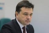 Воробьев объявил о создании особой экономической зоны